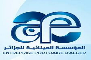 EPAL - PORT D'ALGER - Services